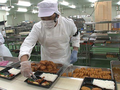 Tuyển 24 Nữ Chế biến thực phẩm tại Shizuoka thi tuyển 04/09/2019